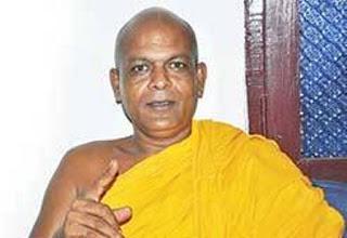 Ven Ampitiye Sumanarathana Thero
