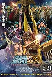 Watch Saint Seiya: Legend of Sanctuary Online Free 2014 Putlocker