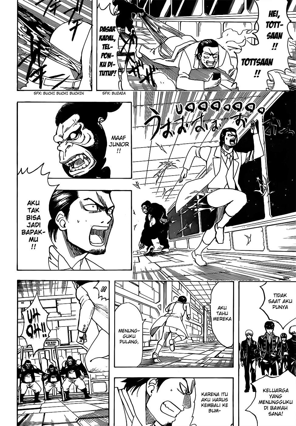 Gintama Chapter 693-11