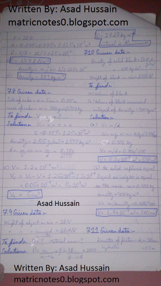 Matric 9th Physics Notes Chapter 7 Numerical Asad Hussain 1