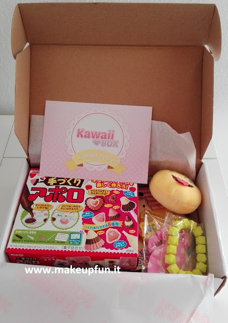 kawaii cute box