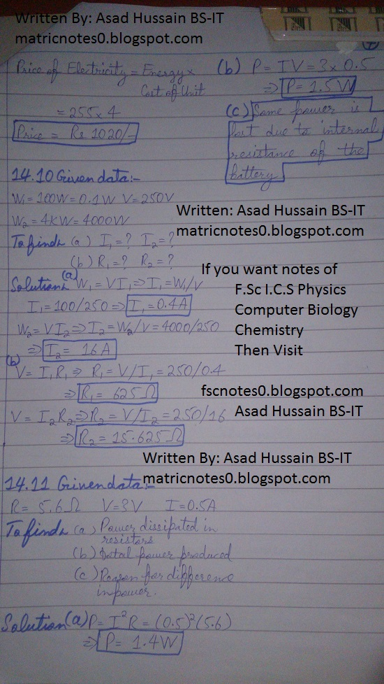 Matric 10th Physics Notes Chapter 14 Numerical Asad Hussain 2