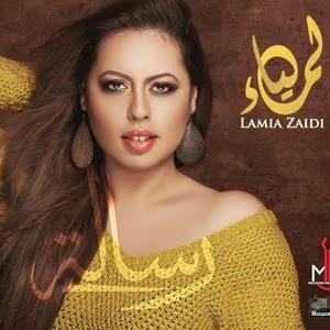 Lamia Zaidi-Ressala 2015