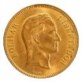 Primera Moneda Conmemorativa Venezuela