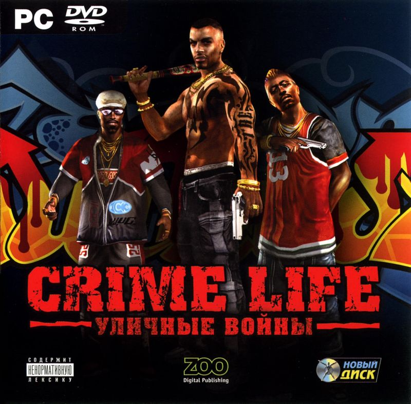 187021 crime life gang wars windows front cover - Crime Life Gang Wars [DVDRIP] [3CDs] Pc