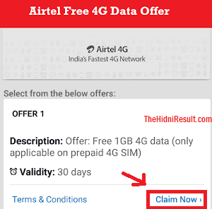 airtel 1gb free data trick