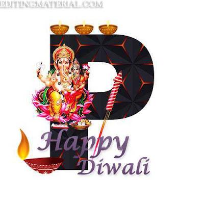 Diwali P alphabet image