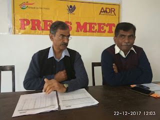suko-apel-fast-track-action-jharkhand