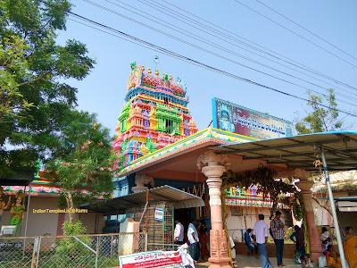 Mopidevi Subrahmanya Swami Temple