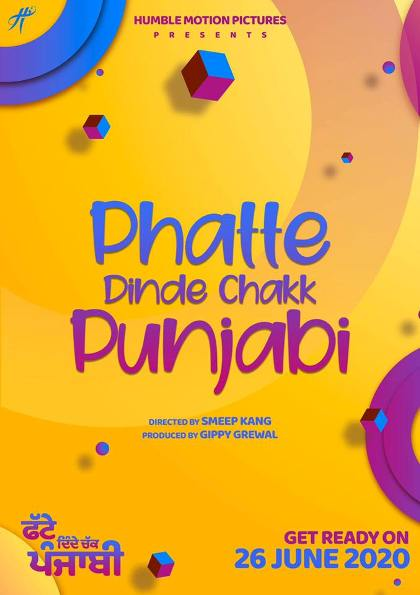 Phatte Dinde Chakk Punjabi next upcoming punjabi movie first look movie Gippy Poster of download first look, release date