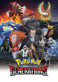 Pokemon Generation - Pokemon Generation (2016)