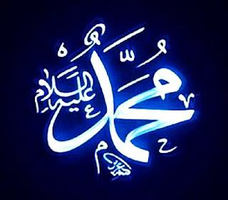 Biografi-dan-Kisah-Riwayat-Hidup-Sejarah-Nabi-Muhammad-Rasululah-SAW-lengkap-dari-lahir-sampai-wafat