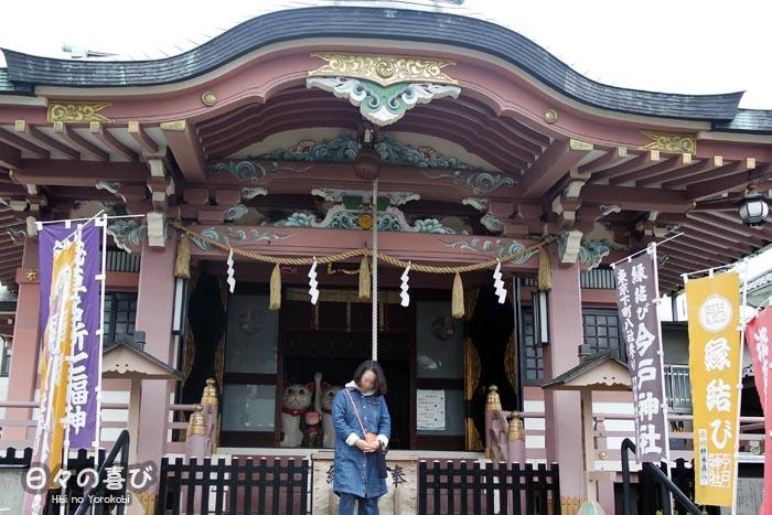 autel imado jinja