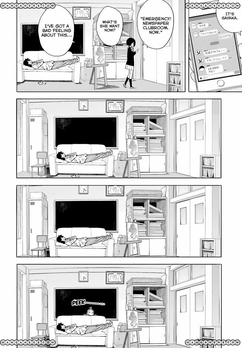 Kono Bijutsubu ni wa Mondai ga Aru! - Chapter 47