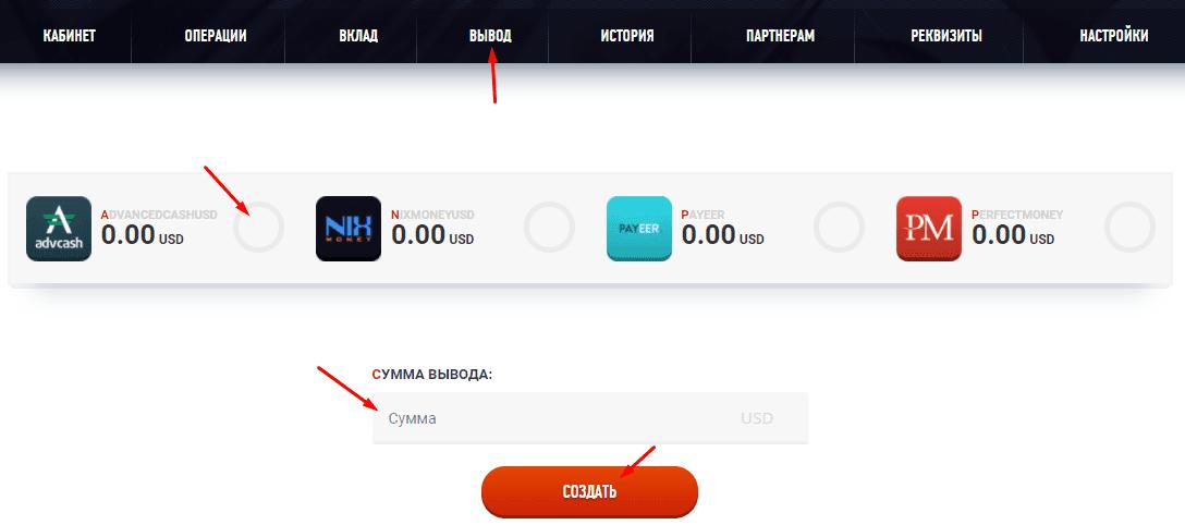 Регистрация в QvantumMine 5