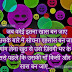 Whatsapp Shayari HD Wallpapers