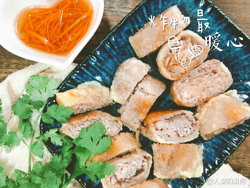 越南春捲(影片)簡單又好吃!(文章有魚露教學)