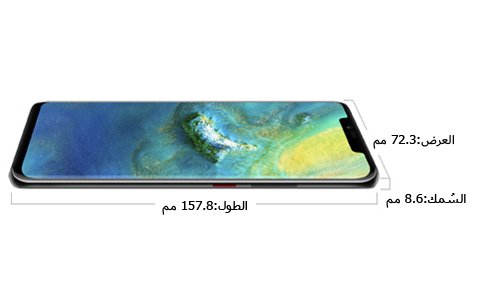 huawei-mate-20-pro-Features-mobile