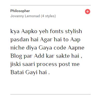 stylish Philosopher web fonts