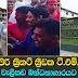 T.M Dilshan visits Welikada Prison
