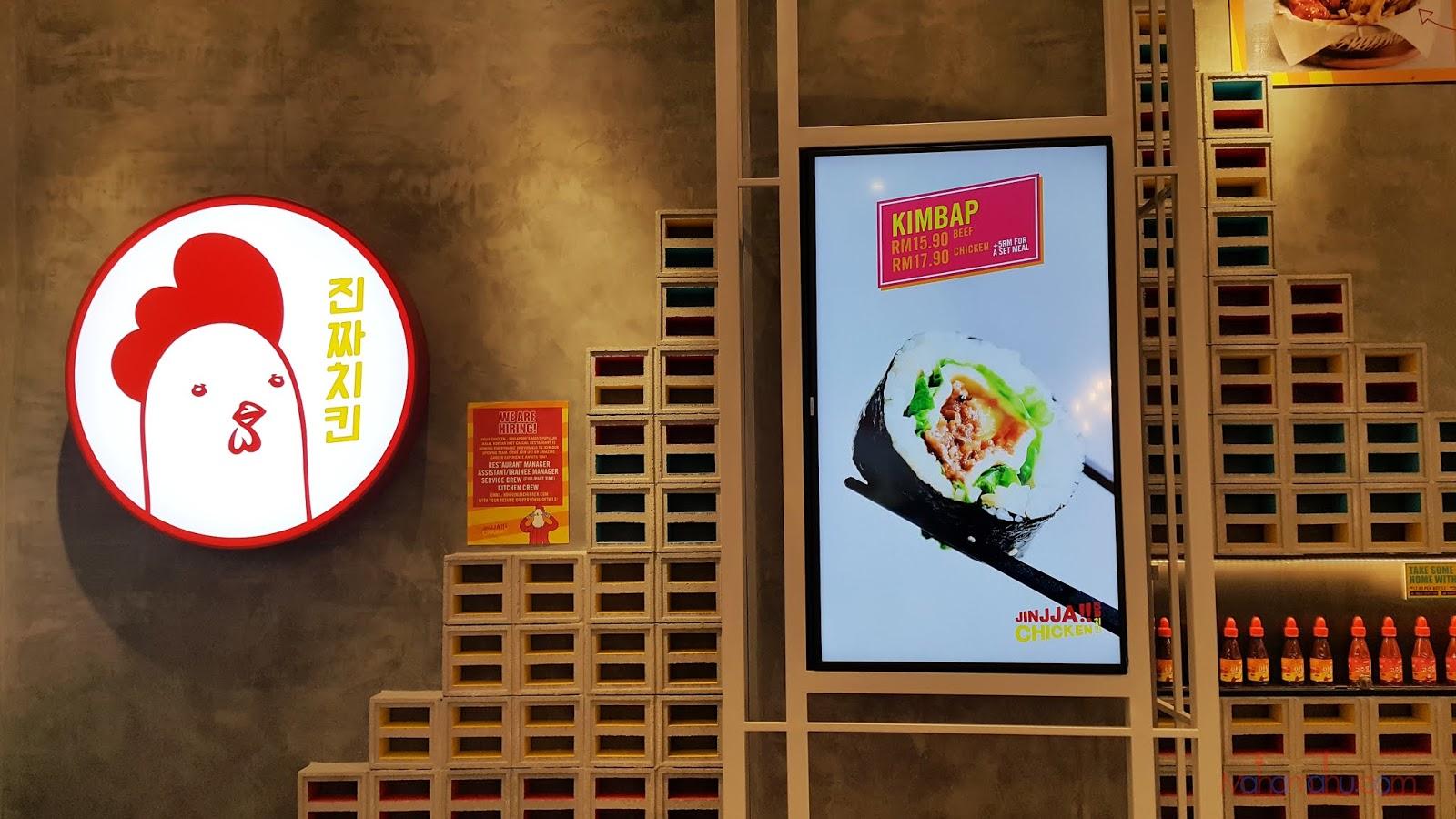 Googliercom Peru Search Date 2018 11 20 Celana Pria Pendek Dry Fit Merah Cln 654 Sebab Tu Sekarang Ni Jinjja Chicken Telah Membuka Cawangan Mereka Di Kuala Lumpur Untuk Memberi Kepuasan Kepada Pecinta Makanan Ayam Goreng Korea