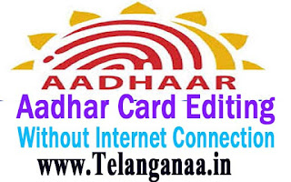 Aadhaar Card Surname/Adress Correction Online
