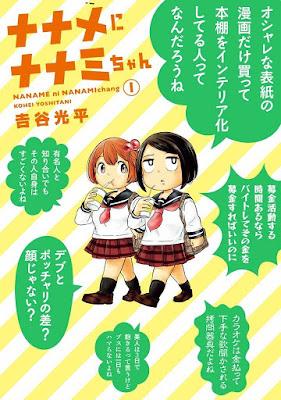 ナナメにナナミちゃん 第01巻 raw zip dl