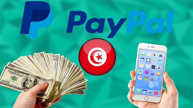 باي بال ترفض بشكل قاطع ملف تونس بشأن إدخال خدماتها لأراضيها