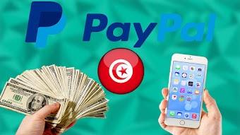 باي بال ترفض بشكل قاطع ملف تونس بشأن إدخال خدماتها لأراضيها !