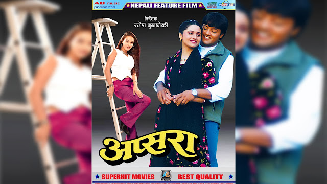 Nepali Movie – Apsara