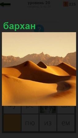 Бескрайняя пустыня с барханами до самого горизонта под палящим солнцем