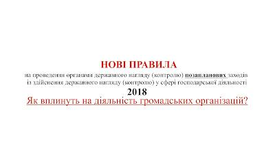 ГО Твердиня
