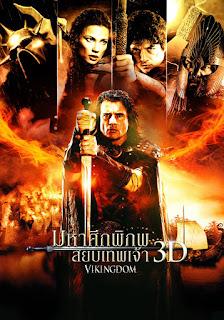 Vikingdom (2013) มหาศึกพิภพสยบเทพเจ้า