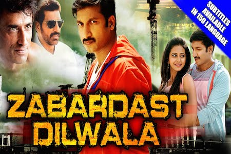 Zabardast Dilwala 2015 Hindi Dubbed Movie Download