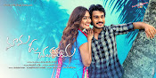 Mama O Chandamama movie wallpapers-thumbnail-1