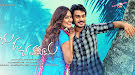 Mama O Chandamama movie wallpapers-thumbnail