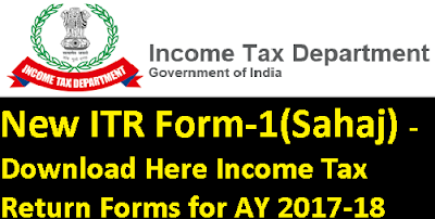 Download-Here-new-itr-form-sahaj