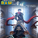 Quan Zhi Gao Shou / The King's Avatar (12/12) Sub Español Carpeta Contenedora MEGA