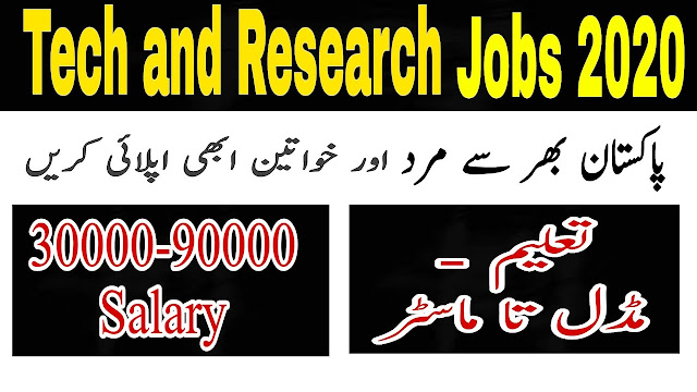Tech and Research Jobs 2020 Apply Online
