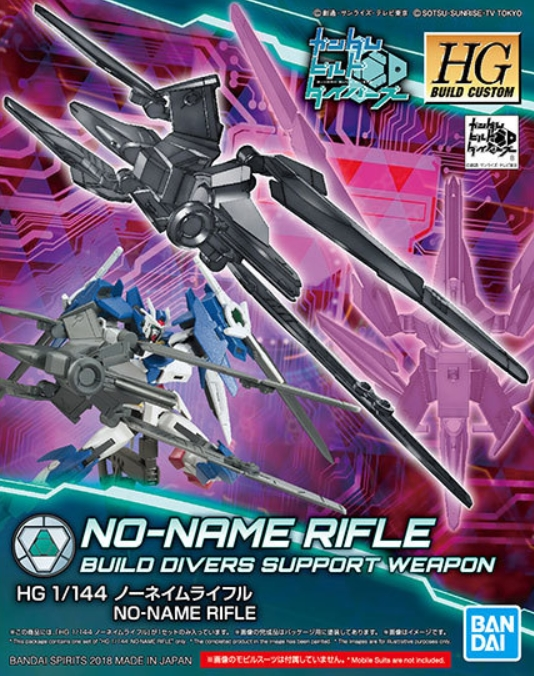 HGBC 1/144 No-Name Rifle - Release Info - Gundam Kits Collection News and Reviews