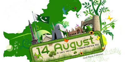 14 august images | 14 august fb covers