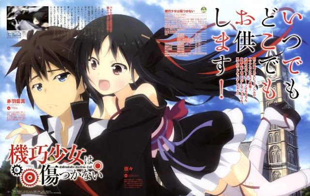 Unbreakable Machine-Doll - Top Fantasy School Anime List