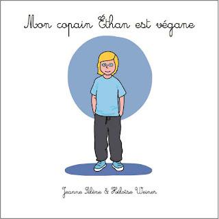 Jeanne Sélène Héloïse Weiner