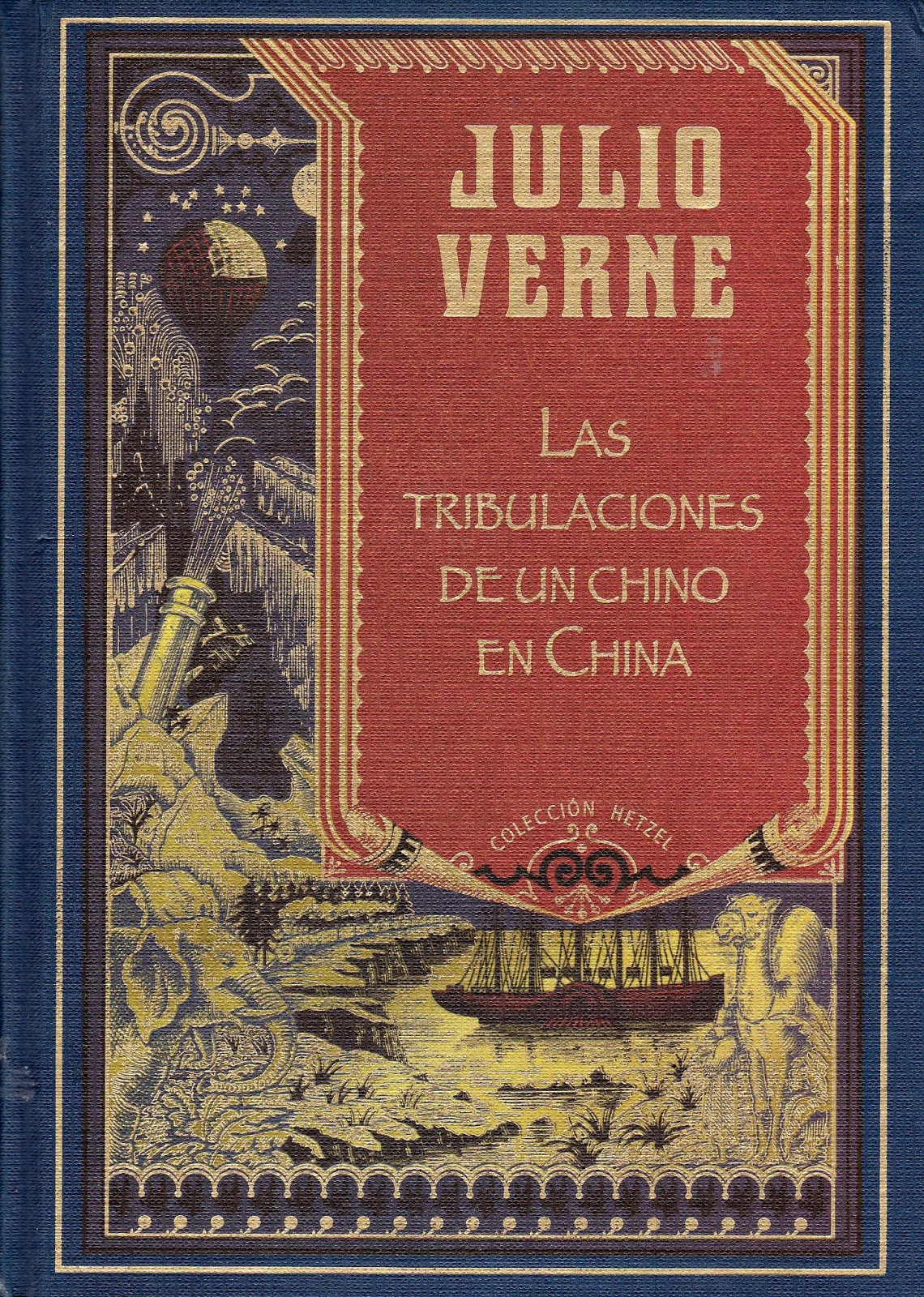 Libro Electronico Chino Jules Verne 31 03 13 7 04 13
