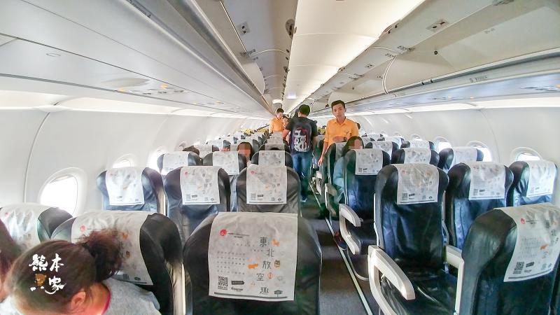 台灣虎航搭機流程攻略|虎航班機設施介紹|台灣虎航搭機注意事項|台灣虎航行李規定|台灣大哥大4G+飆速雙網卡日本漫遊通5+1日上網吃到飽|桃園國際機場攜帶現金(台幣、外幣)規定