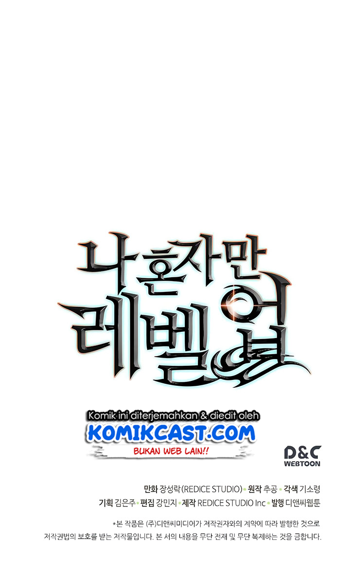 Solo Leveling Chapter 70-67