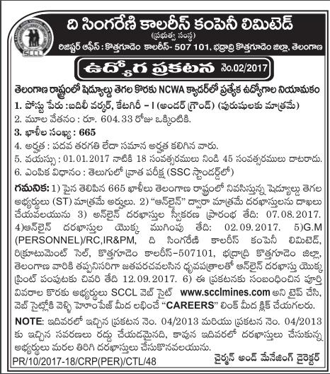 SCCL 665 Transport Worker Posts 2017