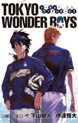 [Manga] TOKYO WONDER BOYS RAW ZIP RAR DOWNLOAD