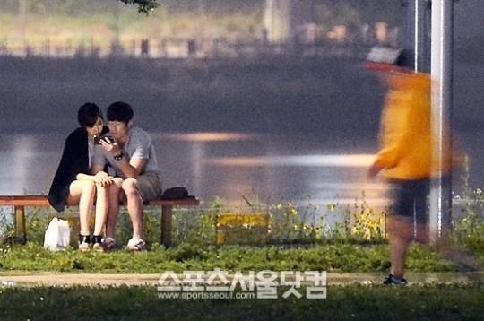 Park ji sung kim min ji dating