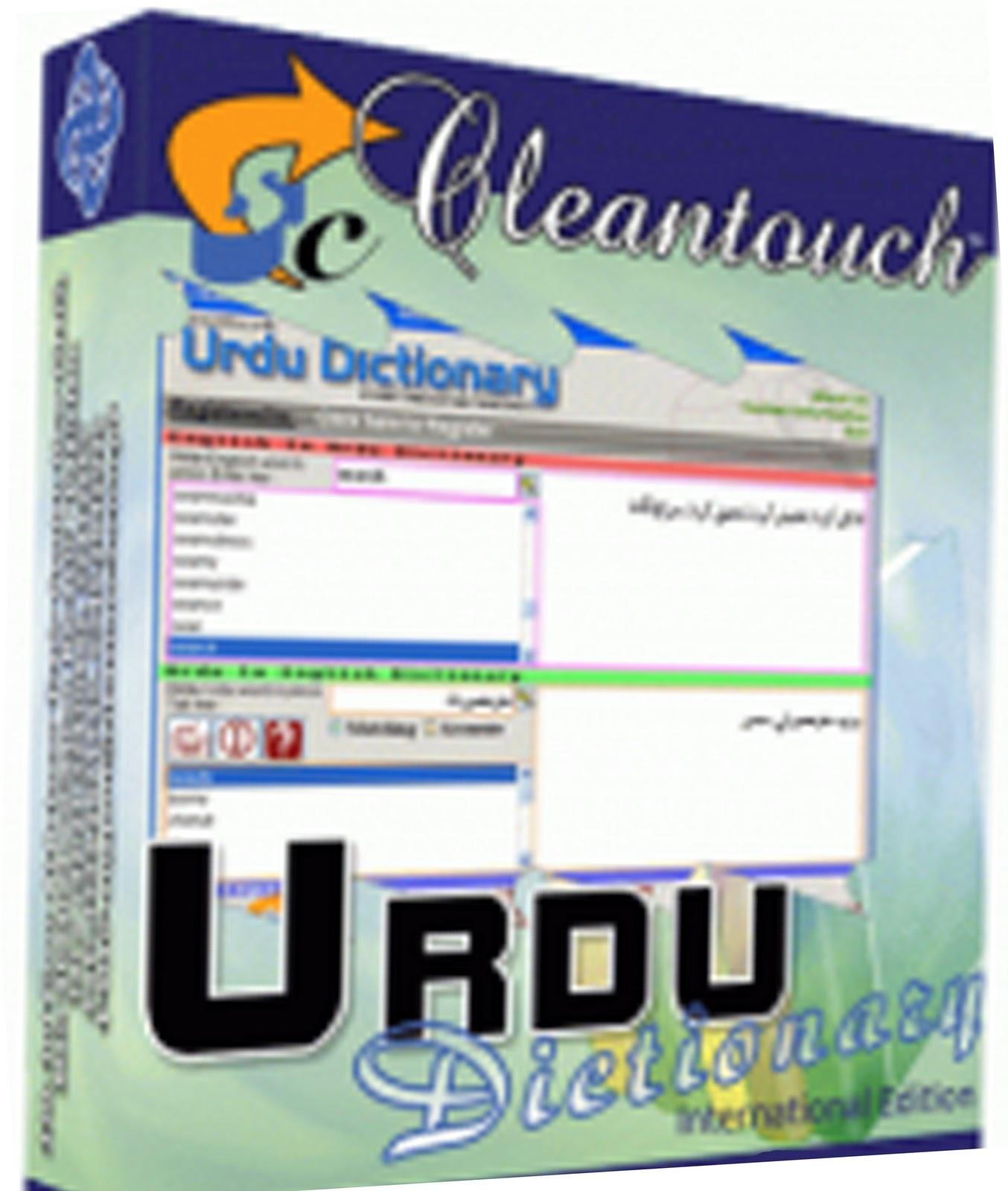 urdu to urdu dictionary download